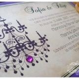 Invitatie de nunta handmade Chandelier