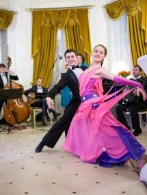 Baletul WOW DANCE