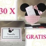 Oferta invitatii botez Minnie Mouse si card asezare gratuit
