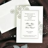 Invitatie de nunta cod 30072