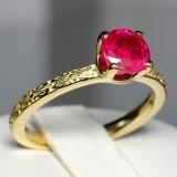 Inel din Aur cu rubin 71618Rb